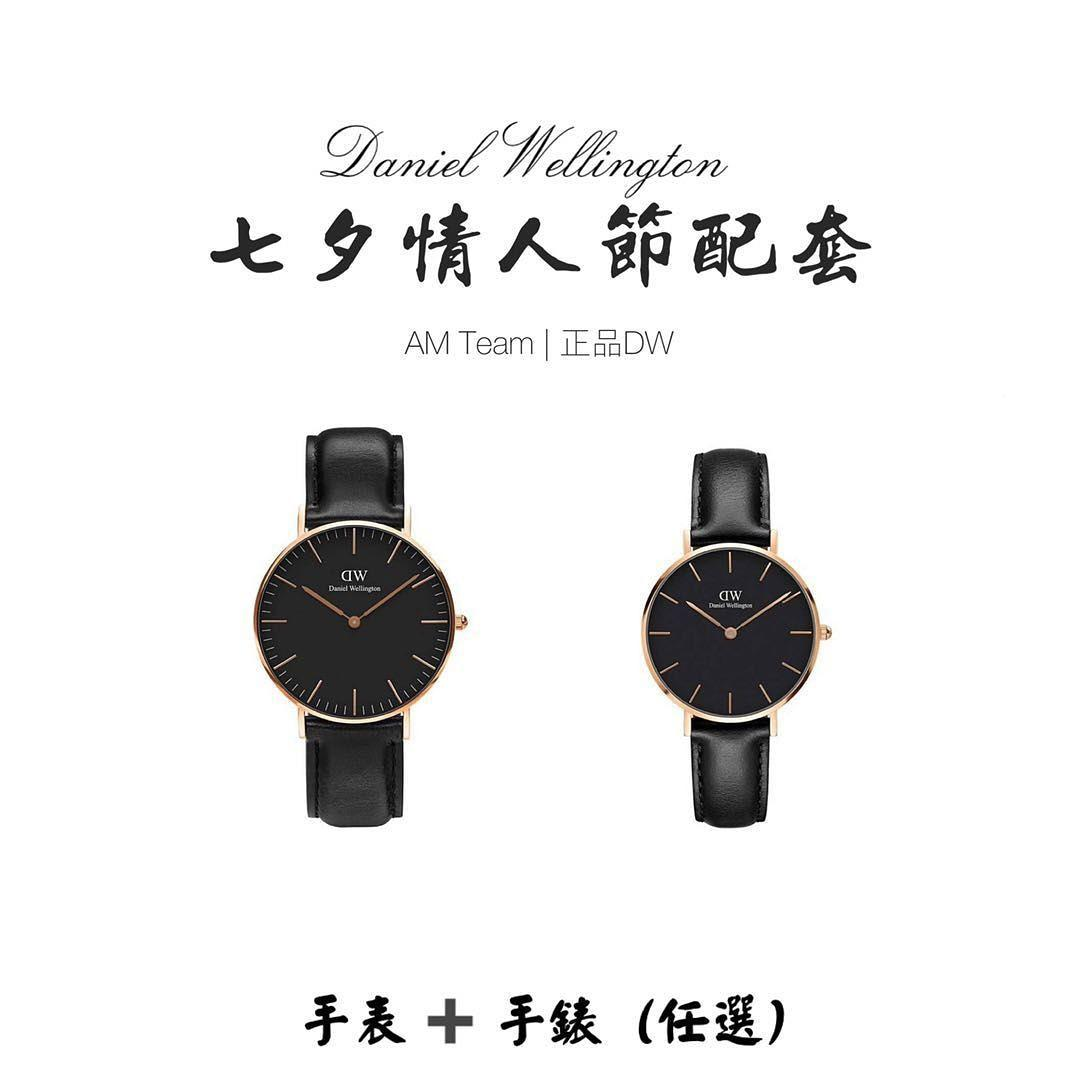 Daniel Wellington Chinese Valentine's Day Package #06 | Authentic DW #CarousellFaster