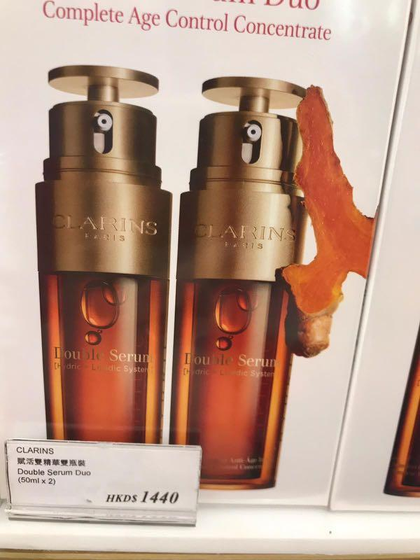 Clarins Double Serum 賦活雙精華 50ml