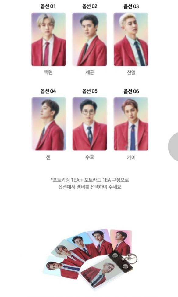 (UPDATED!!! HAVE ORDERED THE ITEMS!!!) EXO Exploration official merchandise
