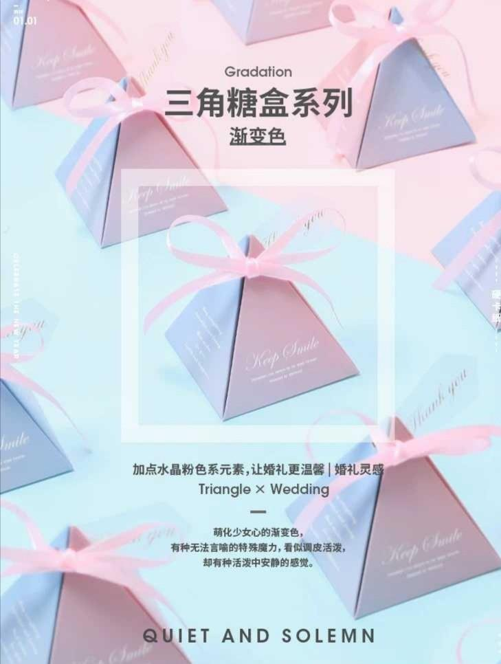 Triangle Gift Box - ideally for Wedding & Birthday door gift