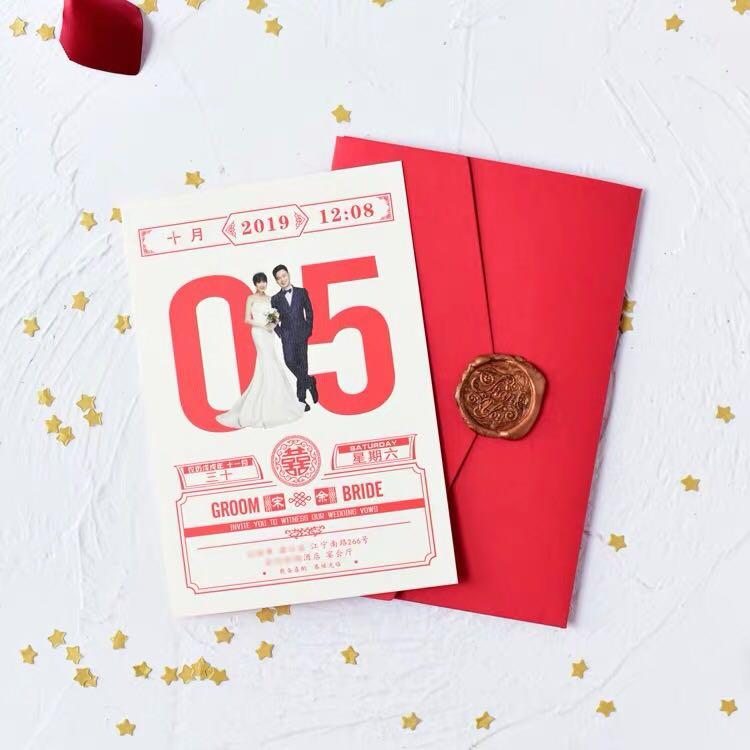 Wedding Invitation Card Chinese Style On Carousell