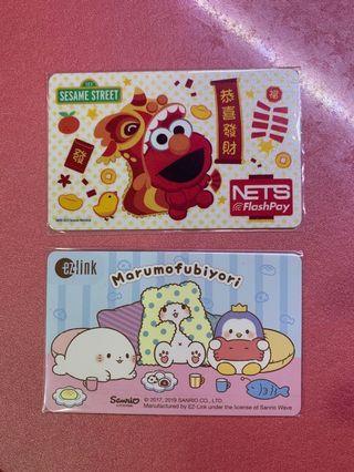 Marumofubiyori EZ-Link card