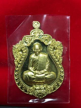 Thai Amulet - Monk Sema