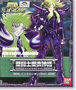 🚚 Bandai Saint Seiya Saint Cloth Myth Black Aries