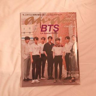 BTS anan Magazines