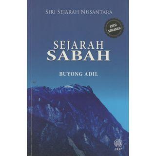 Siri Sejarah Nusantara: Sejarah Sabah