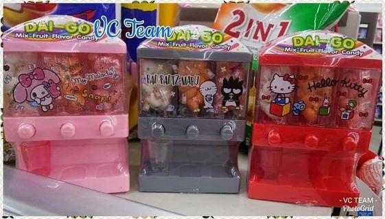 [PO] Sanrio Candy Machine