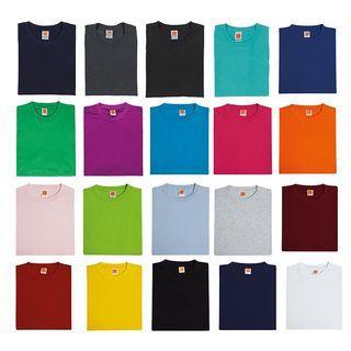 Comfy Cotton Unisex T-Shirt