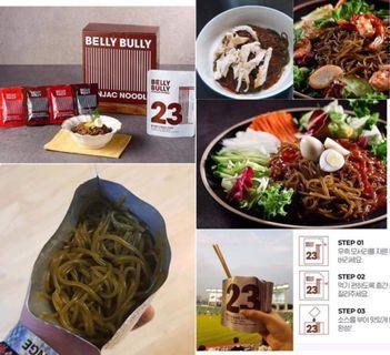 韓國 Belly Bully 低卡路里瘦身蒟蒻麵(4種味道)