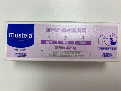 Mustela pat pat膏 10g