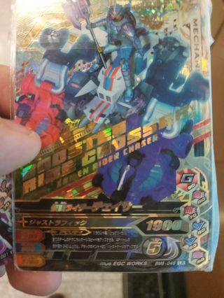 幪面超人大戰Gambarizing BM6-045 Chaser