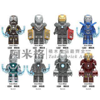 阿米格Amigo│1220-1227 一套8款 鐵甲奇俠 鋼鐵人 裝甲 盔甲 馬克 Mark Iron Man 復仇者聯盟 Avengers 超級英雄 欣宏 積木 第三方人仔 非樂高但相容 滿30隻包郵