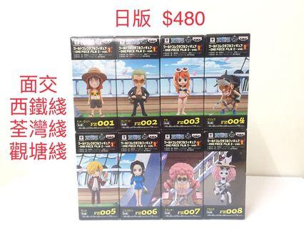 全新 日版 金證 one piece 海賊王 wcf figure film z