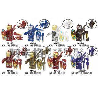 阿米格Amigo│KF1175-1182 一套8款 鐵甲奇俠 鋼鐵人 救援者戰甲 裝甲 盔甲 馬克 Mark Iron Man 復仇者聯盟4 終局之戰 Avengers 超級英雄 積木 第三方人仔 非樂高但相容 滿30隻包郵