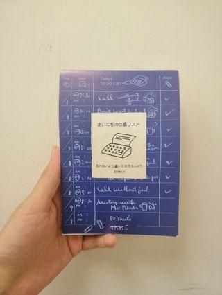 日本清單表 可撕本 TO DO LIST, checklist book