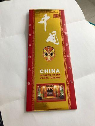 四川戲曲書簽 (含角色介紹) Si Chuen Opera (incl. role description)