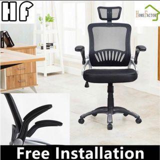 Office Chair qxw-45 (Black)