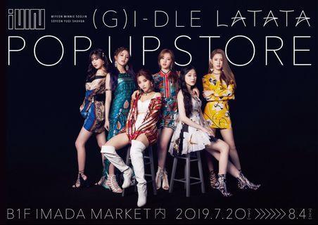 WTB (G)I-DLE pop up store merchandise