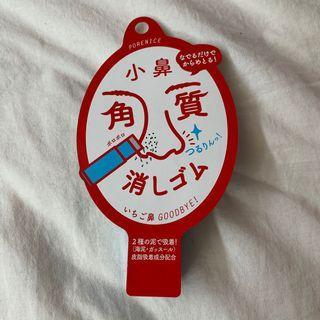日本代購小鼻角質消除擦