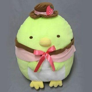 🚚 Original JP 39cm Toreba Sumikkogurashi Strawberry Chocolate Plush Toy XL A. Green