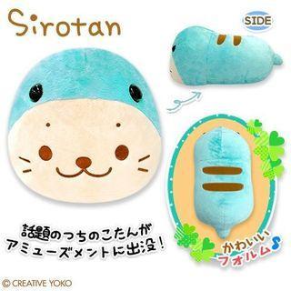 🚚 Original JP 45cm Toreba BIG Shirotan Tsuchinokotan Plush Toy