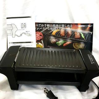 Original JP Set TOREBA BBQ Mini Meat Grill For One