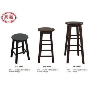 Full Solid Rubber wood Stool Chair / Wooden Bar Chair