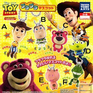 日本迪士尼正版授權 反斗奇兵 TOY STORY 搖頭吊飾 (ToyStory 玩具總動員)