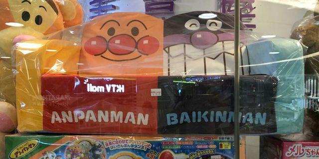 麵包超人 2人梳化 梳化床 兩用 小朋友 BB 小童用品
