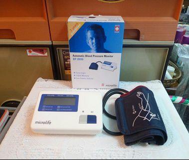 🚚 Microlife邁克大夫電子血壓計