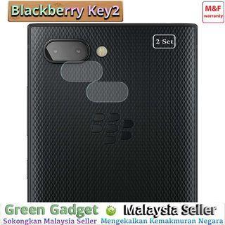 ⓶ⓢⓔⓣ Blackberry Key2 Camera Protector 2.5D Flexible Glass
