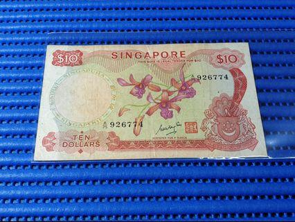 Singapore Orchid Series $10 Notes A/75 926774 Dollar Banknote Currency GKS