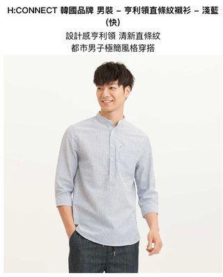 H:CONNECT 韓國品牌 男裝 - 亨利領直條紋襯衫 - 淺藍