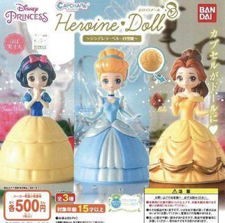 Bandai x Disney Princess Heroine Doll Vol.1 Snow White白雪公主扭蛋  迪士尼公主系列 小擺設 環保扭蛋