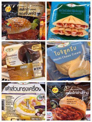 Thailand 🇹🇭 Delicious 😋 Foods泰好吃代购 13/7-16/7/19