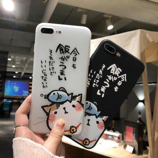 [ FREE NM ] Cat 🐱 iPhone case