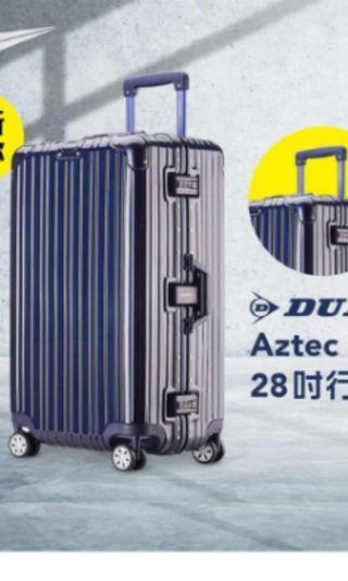 Dunlop 28吋藍色行李箱