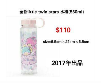 全新little twin stars 水樽(530ml)