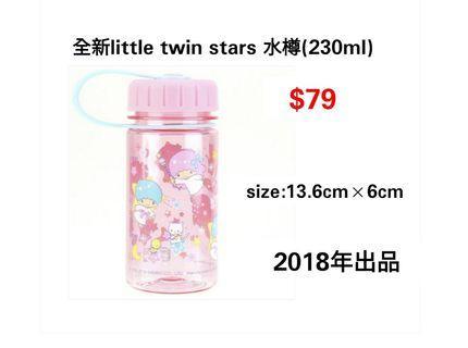 全新Little Twin Stars 水樽(230ml)