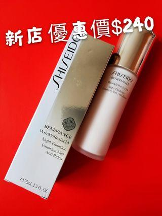 資生堂 Shiseido 24 小時抗乾皺晚間乳液