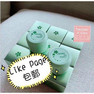 ‼️ Like Page 包郵 🌸 日本 jardin 驅蚊膏 蚊子膏 10g 💎 天然 有效 防蚊 止痕