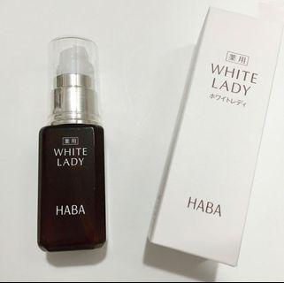 🇯🇵💥現貨 美白神器 HABA White Lady 美白美容液 30ml/60ml
