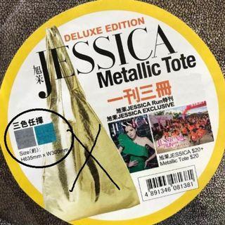Jessica Metallic Tote (有2種顏色, 銀色, 銀綠色 )