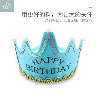 🚚 Baby Happy Birthday Curry Cute Hat (decoration)