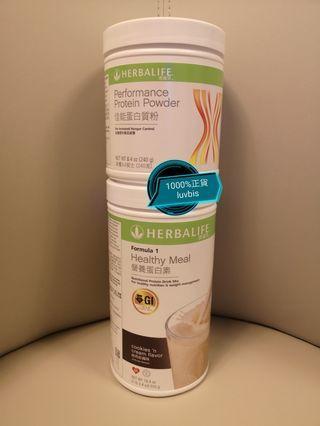 $360 減重 / 增肌 / 增重 套裝 代餐 康寶萊 Herbalife