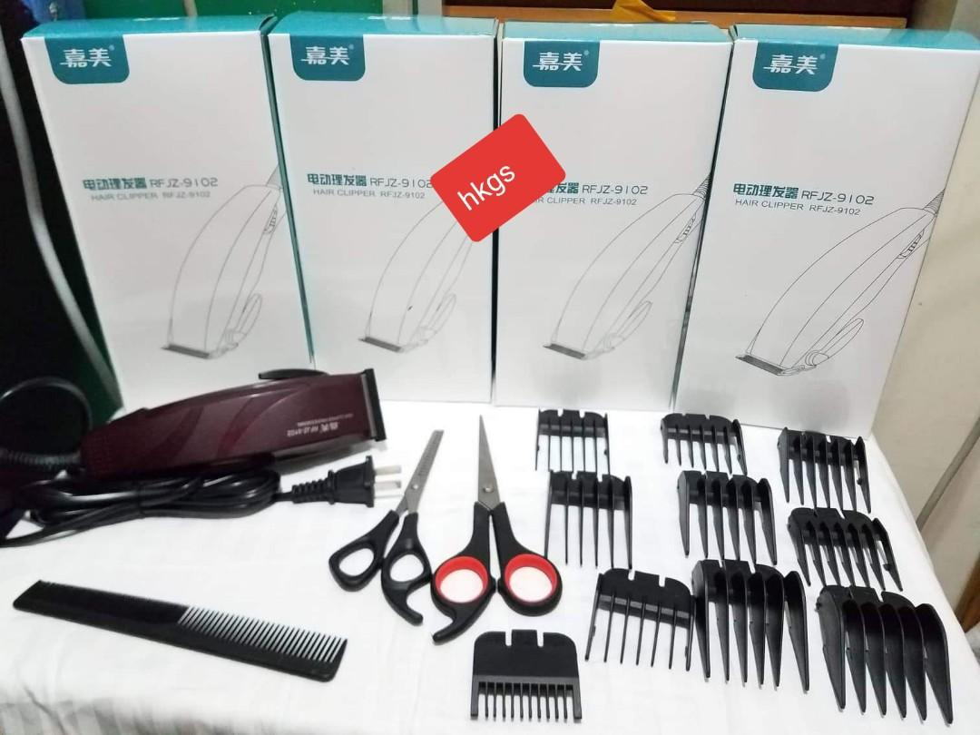 👨👨Best Sellers Professional Hair Clipper Electric Hair Trimmer Cutter Barber Haircut Tool Kit.👨👨