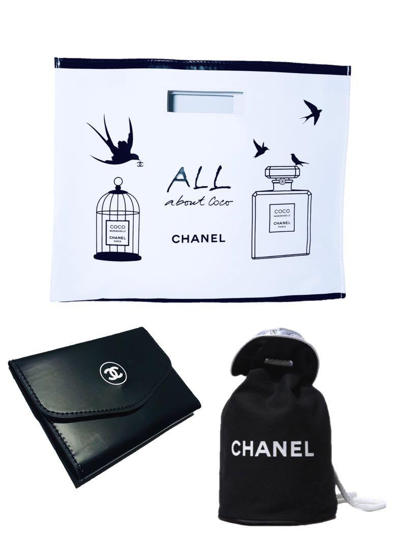 Chanel vip gift set - handbag, passport holder and small canvas drawstring bag