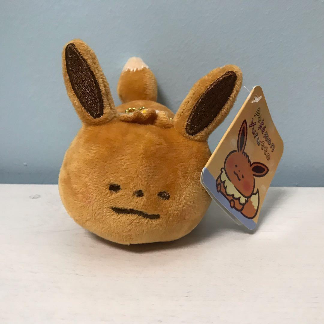 Pokemon Yurutto Eevee Plush keychain