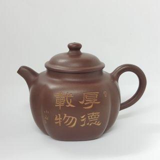 //壺作飛為//早期高級工藝師范洪泉四方縮角紫泥壺(6)~請品賞