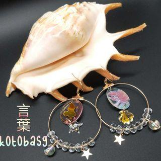 🚚 Little Mermaid Earring